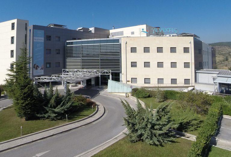 Κλινική Γένεσις όμιλος Euromedica