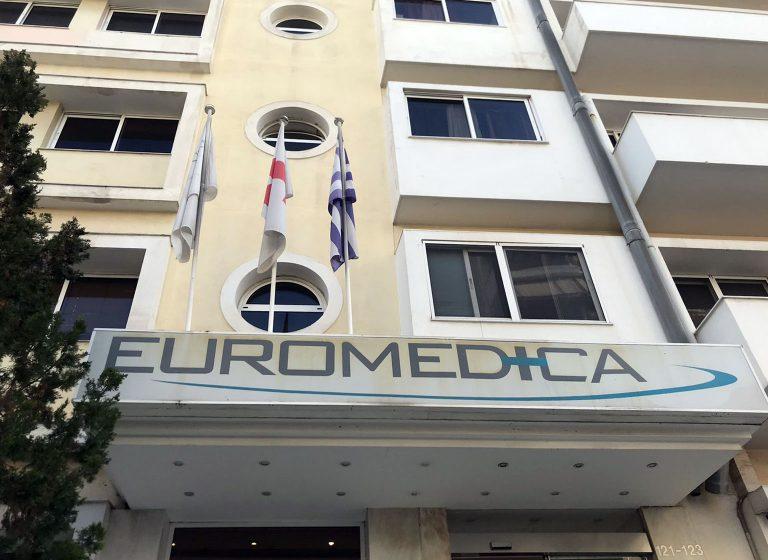 Γενική Κλινική Euromedica Αθήναιον