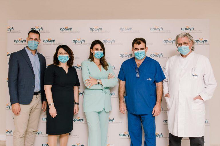 Euromedica-Αρωγή Θεσσαλονίκης: 10 χρόνια στο πλευρό των ασθενών